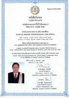Registered law office with Lawyers Council of Thailand